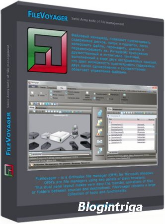 FileVoyager 16.10.15.0 Full + Portable