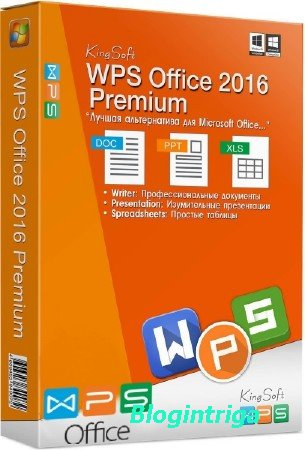 WPS Office 2016 Premium 10.2.0.5804