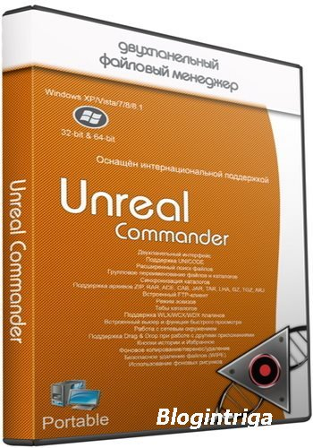 Unreal Commander 3.57.1182 Beta 1 (x86/x64) + Portable