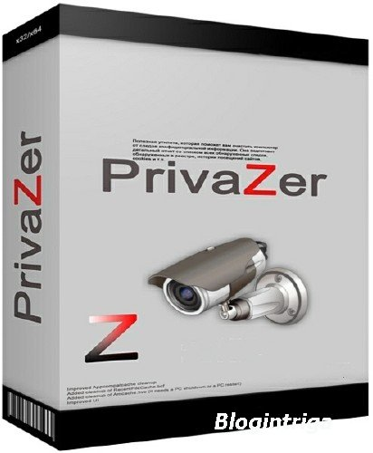 PrivaZer 3.0.13 Final + Portable