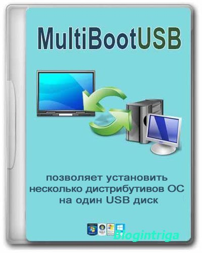 MultiBootUSB 8.4.0 Final + Portable