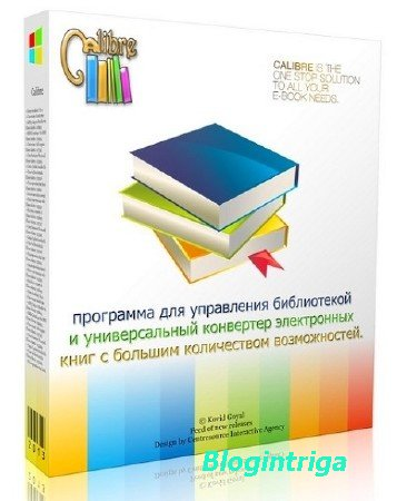 Calibre 2.76.0 Final Rus Portable