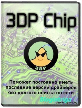 3DP Chip 16.11 Final + Portable