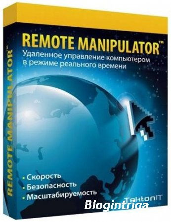 Remote Manipulator System 6.5.0.8 Final