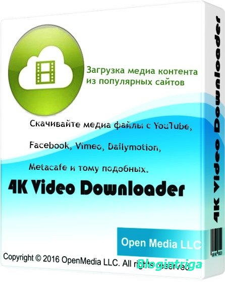 4K Video Downloader 4.2.0.2175 x86 (2017/Rus) Portable by polx73