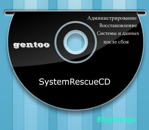 SystemRescueCd 4.9.2 Final