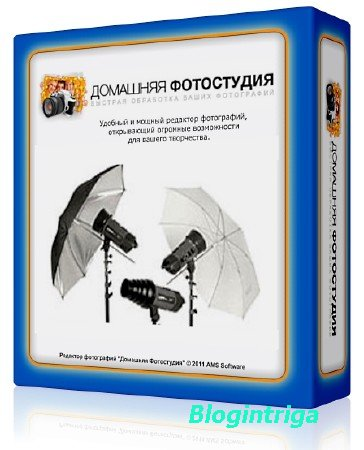 Домашняя Фотостудия 10.0 Rus Portable by SamDel
