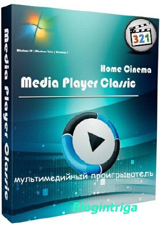 Media Player Classic Home Cinema 1.7.11 Stable RePack by KpoJIuK