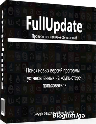 FullUpdate 2017.03.11 build 25 Portable