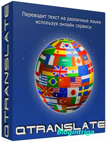 QTranslate 6.3.1 + Portable