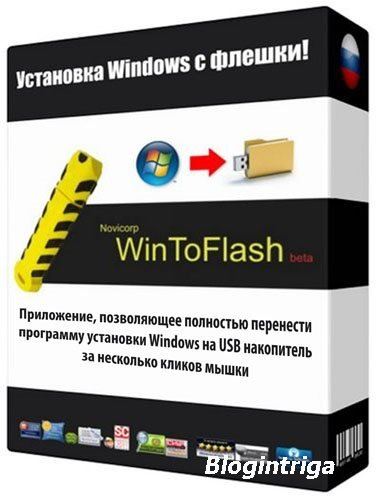 Novicorp WinToFlash Professional 1.5.0000 Final Portable