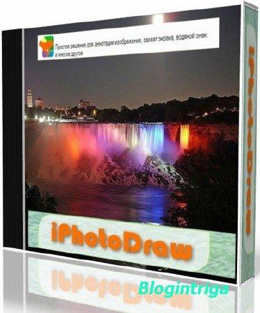 iPhotoDraw 2.3.6294 ML/RUS/2017 Portable