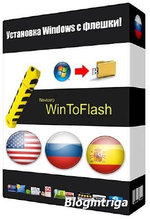 WinToFlash Professional 1.6.0001 Final + Portable