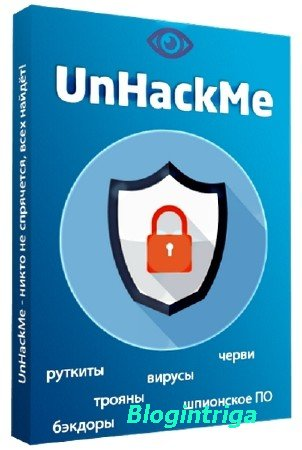 UnHackMe 8.80 Build 580 RUS/ENG