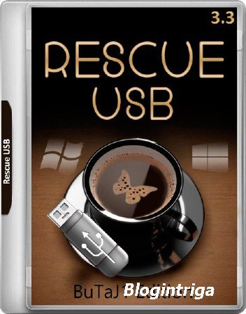 Rescue USB 16 Gb BuTaJ1 Edition 3.3 (RUS/2017)