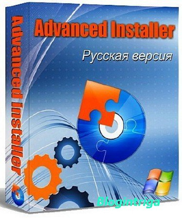 Advanced Installer 13.8.1 Build 77369 RePack by D!akov