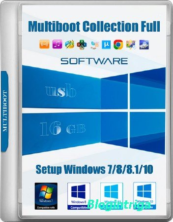 Multiboot Collection Full v.3.0 by sergeysvirid (2017/RUS/ENG)