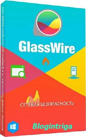 GlassWire Elite 1.2.102