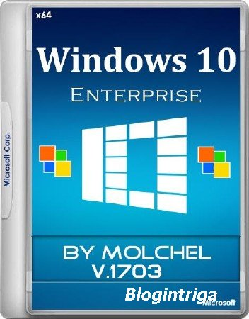 Windows 10 Enterprise v.1703 x64 332 by molchel (RUS/2017)