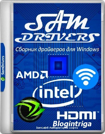 SamDrivers 17.6 (MULTi/RUS/2017)