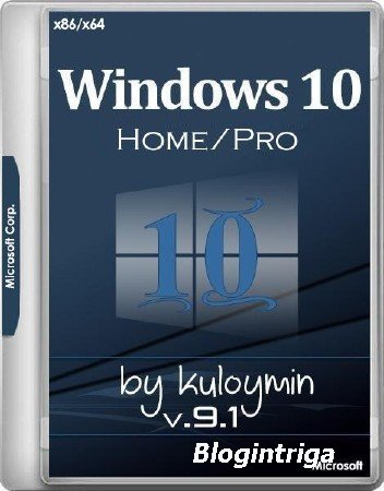 Windows 10 Home/Pro x86/x64 by kuloymin v.9.1 ESD (RUS/2017)