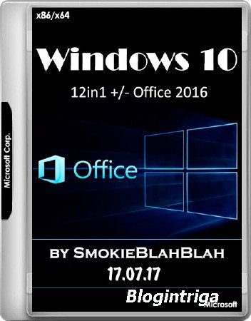 Windows 10 x86/x64 12in1 +/- Office 2016 by SmokieBlahBlah 17.07.17 (RUS/EN ...