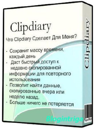 Clipdiary 5.1 + Portable