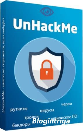 UnHackMe 9.10 Build 600