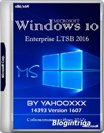 Windows 10 Enterprise LTSB 2016 x86/x64 14393 Version 1607 by yahooXXX v.1  ...