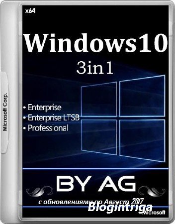 Windows 10 3in1 WPI by AG 08.2017 (x64/RUS)