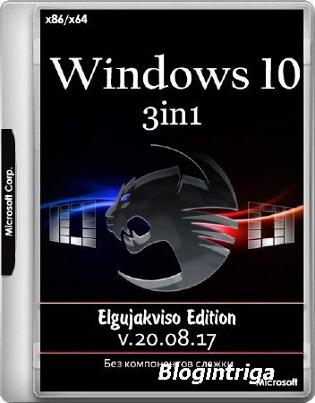 Windows 10 3in1 x86/x64 Elgujakviso Edition v.20.08.17 (RUS/2017)