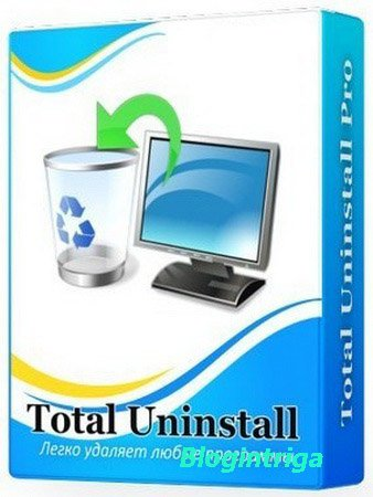 Total Uninstall Professional 6.20.1.475 RePack by D!akov