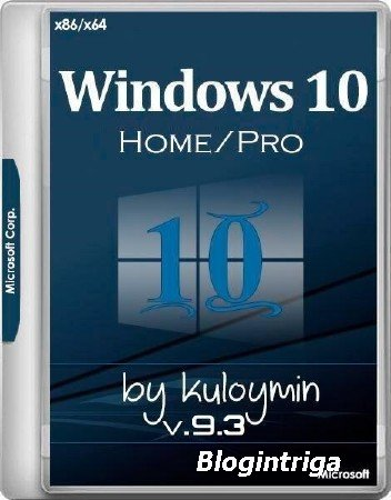Windows 10 Home/Pro x86/x64 by kuloymin v.9.3 ESD (RUS/2017)