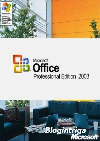Microsoft Office Professional 2003 SP3 RePack by KpoJIuK (2017.09)