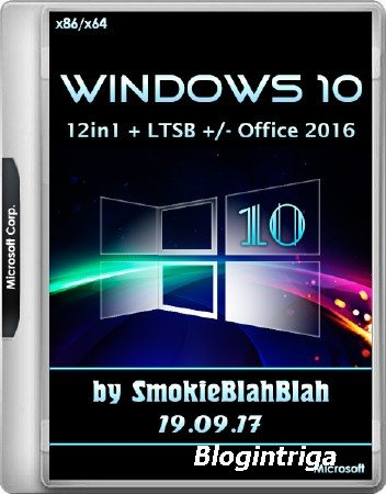 Windows 10 x86/x64 12in1 + LTSB +/- Office 2016 by SmokieBlahBlah 19.09.17 (RUS/ENG/2017)