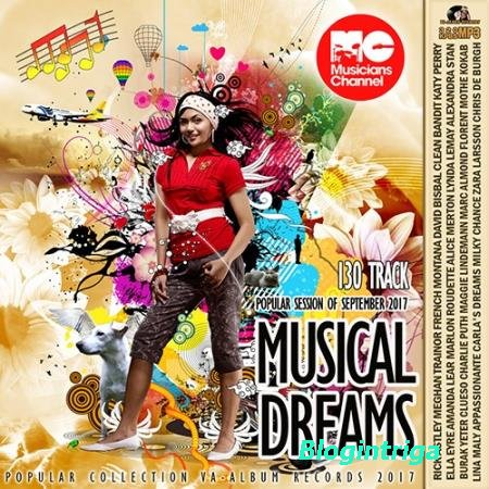 Musical Dreams: Popular Session Of September (2017)