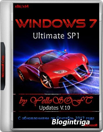 Windows 7 SP1 Ultimate x86/x64 Updates v.10 by YelloSOFT (RUS/2017)