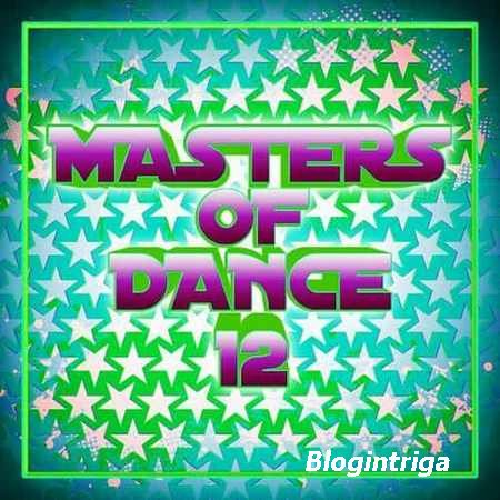 Masters of Dance 12 (2017)