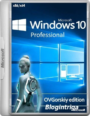 Windows 10 Professional VL x86/x64 1709 RS3 by OVGorskiy 10.2017 2DVD (RUS/2017)