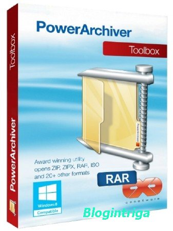 PowerArchiver 2017 Standard 17.01.06