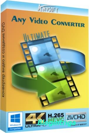 Any Video Converter Ultimate 6.2.0 RePack/Portable by elchupacabra