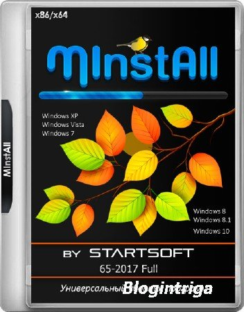 MInstAll Release by StartSoft 65-2017 Full (RUS/2017)