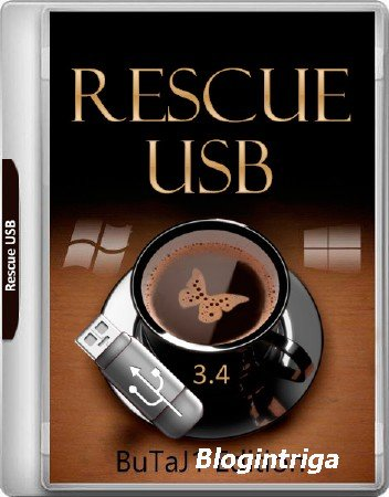 Rescue USB 16 Gb BuTaJ1 Edition 3.4 (RUS/2017)