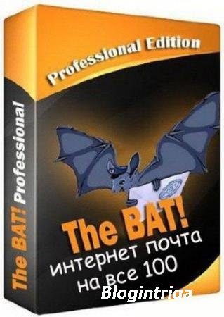 The Bat! Professional Edition 8.0.8 RePack/Portable by Diakov