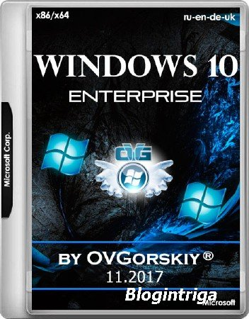 Windows 10 Enterprise 1709 RS3 x86/x64 by OVGorskiy 11.2017 2DVD (MULTi/RUS/2017)