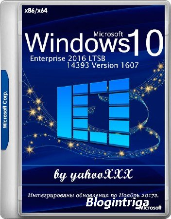 Windows 10 Enterprise 2016 LTSB 14393 Version 1607 by yahooXXX 26.11.2017 ( ...