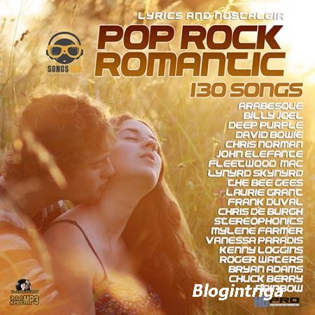 Pop Rock Romantic: 130 Songs (2017)