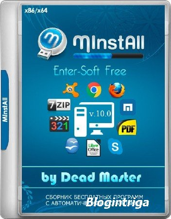 MInstAll Enter-Soft Free v.10.0 by Dead Master (2017/RUS/ENG)