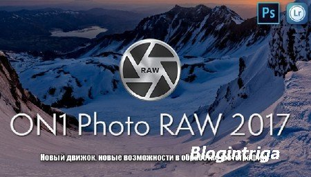 ON1 Photo RAW 2017.7 11.7.0.3874 (x64)
