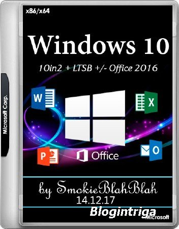 Windows 10 x86/x64 10in2 + LTSB +/- Office 2016 by SmokieBlahBlah 14.12.17  ...